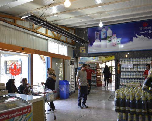 فروشگاه-بهنوش-تهران