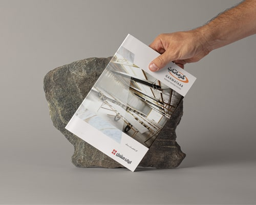 کاتالوگ سنگ-min